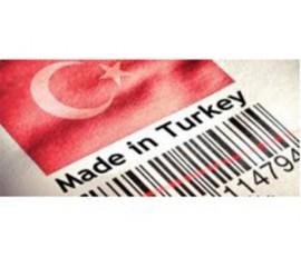 Турецький трикотаж