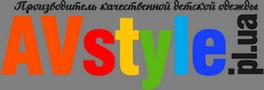 Официальный сайт производителя детской одежды «АВ Стиль»